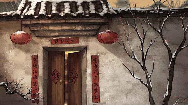 古诗中说春风送暖入屠苏的屠苏到底是什么意思 你知道吗?
