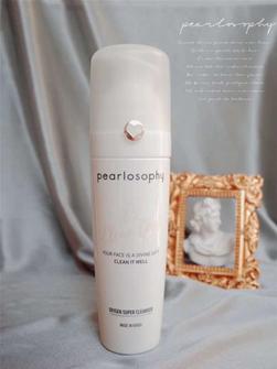 """真珠美学护肤产品助力打造""""独立而美""""的生活方式"""