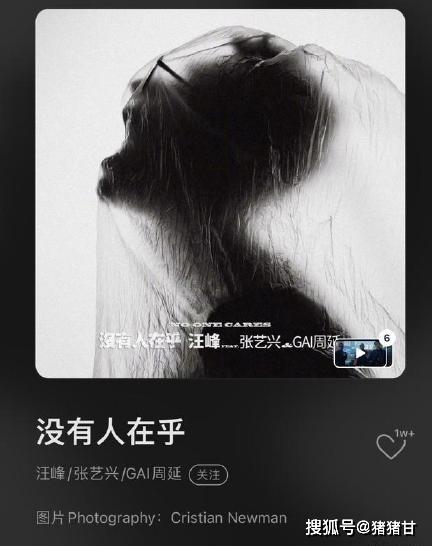 毛晓彤让汪峰多发歌 新歌发布前夜章子怡在线吃瓜