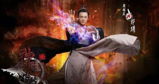 于正版《神雕》曝剧照郭靖黄蓉是谁演的?毛晓