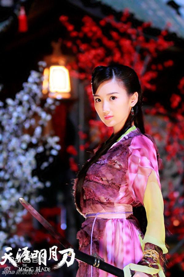 《新天龙八部》钟灵扮演者毛晓彤戏中剧照3