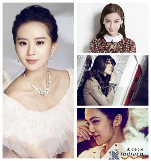 中国性感女神排行榜中国美女明星排行榜图片中国美女