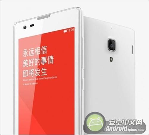 红米手机白色版价格多少钱?配置怎么样?