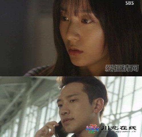韩剧《对我而言可爱的她》第十二