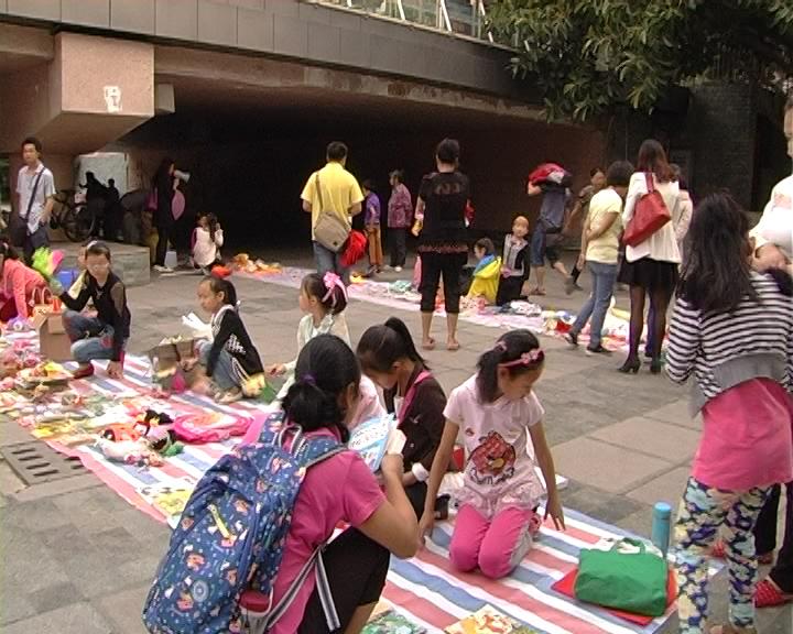 仁和区开办儿童跳蚤市场培养孩子节约意识图片