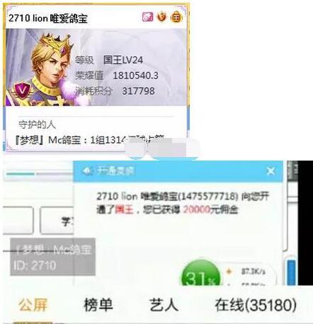 [2]    yy创始人,ceo为李学凌    yy的吉祥物为小浣熊    yy宣布,已与图片