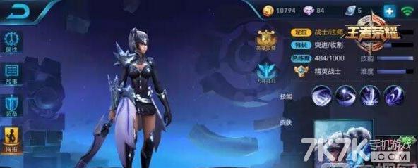 王者荣耀2.6 2.12限免英雄及阵容搭配推荐